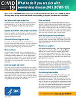 cdc what to do if sick fact sheet